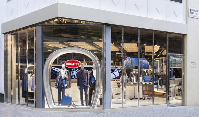 001_London_Bugatti_Lifestyle_Boutique