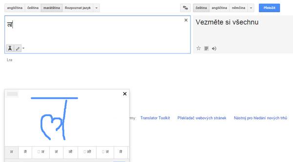 Google---trans