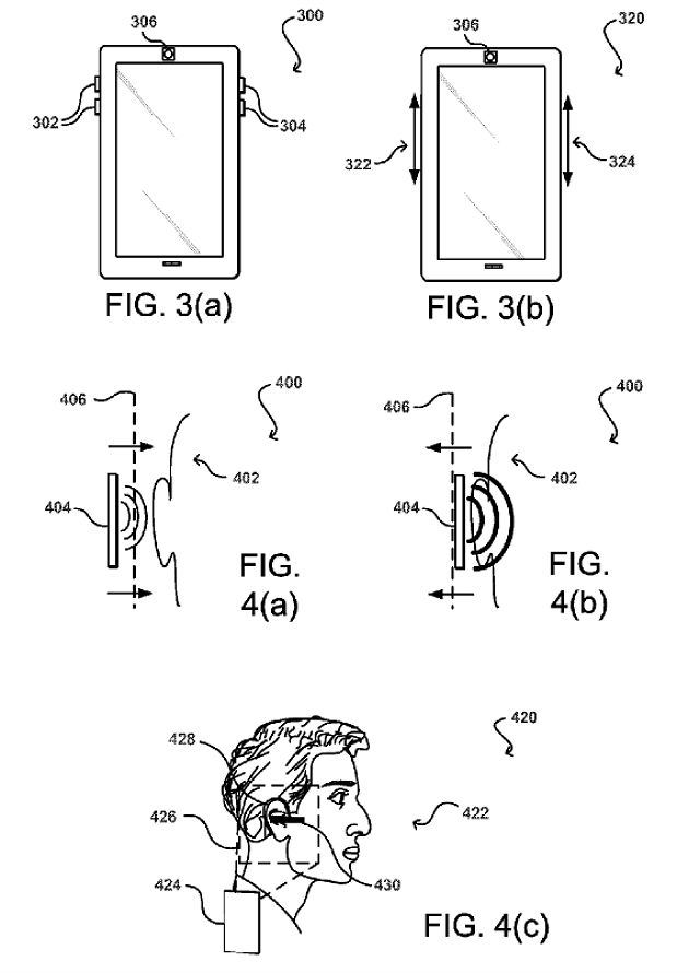 Amazon-Patent-Drawing
