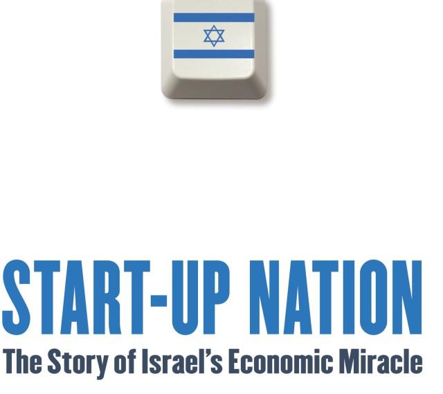 start-up-nation-e1431587486591