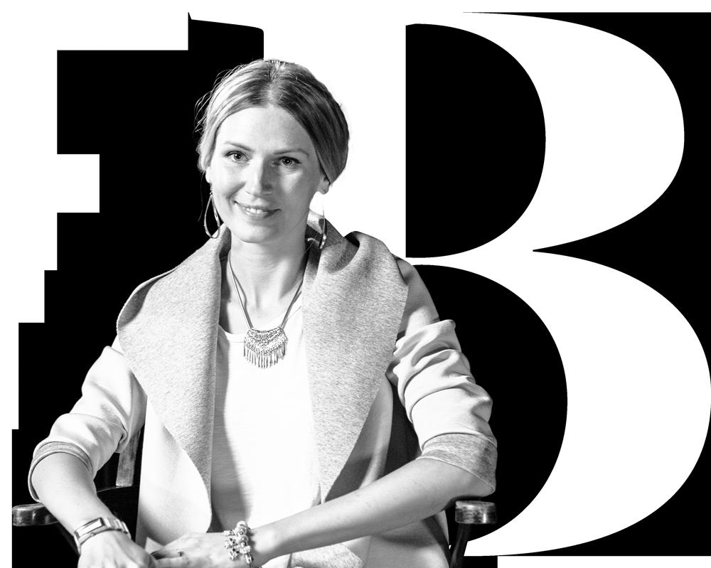 Barbora Bühnová